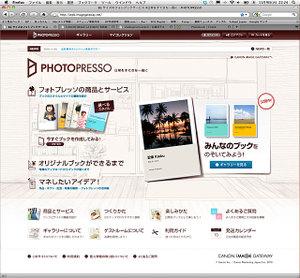 101204_photopresso01